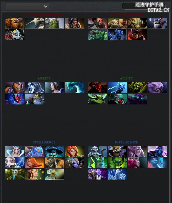 dota2 heroes icon