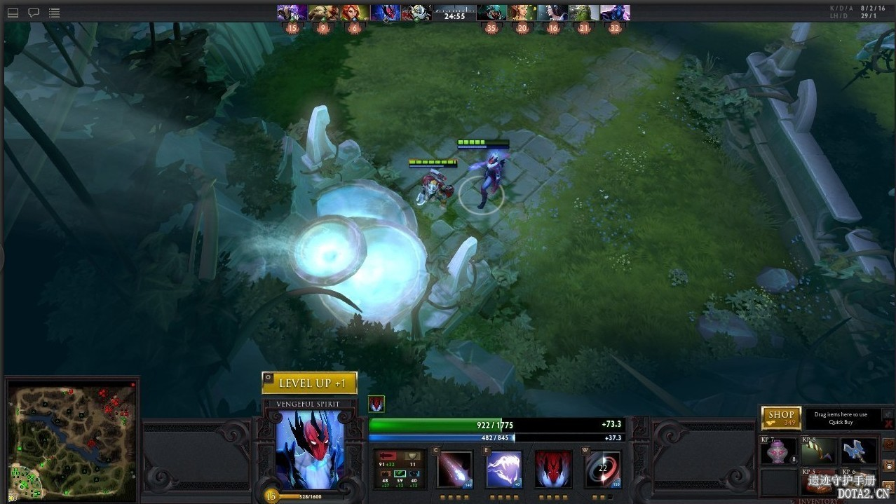 DotA2 Screenshot vengeful